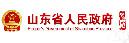 山东省人民政府网