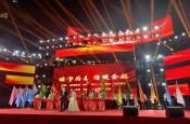 济南全福街道第十一届社区邻里文化节开幕