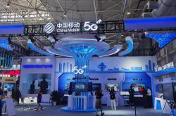 """山东移动5G应用精彩亮相""""2021新动能·青岛展览洽谈会"""""""