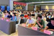 安防行业第10届百城会济南站活动暨济南安防协会三届六次会员大会举行