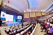 中国泡菜食品国际博览会开幕,推动泡菜产业高质量发展