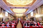 中国鞋业盛典暨全球鞋业未来发展云峰会落幕