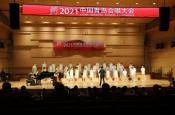 安徽芜湖市少年宫合唱团参演2021中国青岛合唱大会