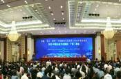 """""""引领·聚力·创新"""",2020中国企业文化建设峰会召开"""