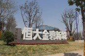章丘举行2019春季金融服务实体经济大会