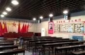 王杰精神大讲堂在金乡县王杰村正式落成