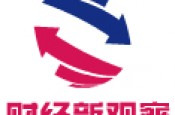 济南泉城路上要建国际创意中心
