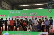 百色市在济南举行芒果推介会 ,2018年百色芒果行销全国活动启动