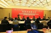 """""""改革开放看工行""""大型媒体采风活动在济南启动"""