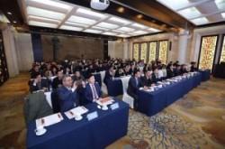 寻找房地产发展新红利 第八届责任地产高峰论坛巡礼济南