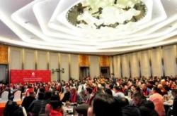 昆明民族茶文化促进会山东普洱茶分会挂牌成立
