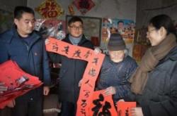 蒙阴县岱崮镇开展文化扶贫下乡送春联活动