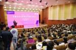 山东艺术学院牵头主导  省内16所高校共同创建 大都美育双创成长联盟成立
