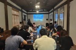 打响镇域旅游品牌 平阴县洪范池镇第三届泉水文化旅游节即将启幕