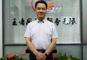 山东风范电子总经理杨中海:打造重诚良企 彰显行业风范