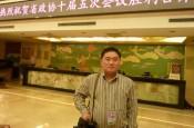 刘永浩:热心公益为德州外宣贡献力量