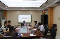 山东广播电视大学召开国家信息安全水平考试业务推广及培训会议