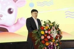 """莱商银行""""鹿小跳""""儿童金融项目正式发布"""