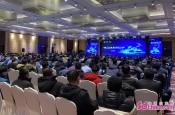 """2020年山东省两化融合深度行总结大会暨""""5G+工业互联网""""峰会成功召开"""