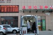 食安曹县:筑起食品安全屏障
