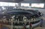 银香伟业:打造有机共生产业链