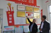 阳信:省派第一书记楚遵锋发挥专业优势助力乡村振兴