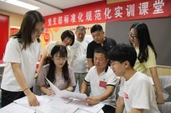 """村级治理的""""淄川实践"""":让镇村干部明白""""怎么干"""",让党员群众知道""""怎么办"""""""