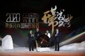 文旅+电竞|王者荣耀全国大赛走进国际时尚创意中心