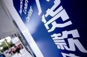 山东省淄川区:激活创业扶持贷款政策效能 铺顺退役军人创业路